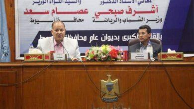 صورة وزير الرياضة : 286 برنامج شبابي بمشاركة ما يقرب من 24 مليون شاب وفتاة