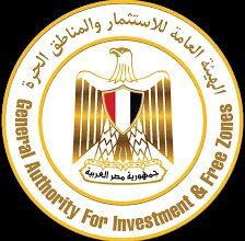 صورة هيئة الاستثمار تفوز بالمركز الأول خلال فعاليات الدورة العاشرة لملتقى الاستثمار السنوي بدبى