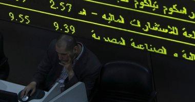 صورة تراجع جماعي لمؤشرات البورصة ختام تعاملات الخميس