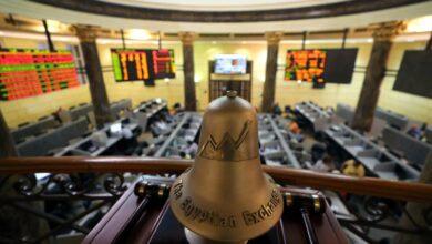 صورة تراجع مؤشر الرئيسي للبورصة المصرية بنسبة 0.04% خلال تعاملات الأسبوع الماضي