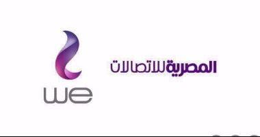 صورة المصرية للاتصالات تبدأ تحصيل فاتورة التليفون الأرضى لشهر أكتوبر 2020