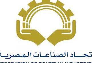 صورة لجنة الضرائب باتحاد الصناعات المصرية توفر خدمات تلقي واستيفاء الإقرارات الضريبية بمقر الاتحاد بالتعاون مع مصلحة الضرائب العقارية