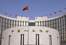 صورة البنك المركزى الصينى: بكين ستحافظ على توازن استقرار النمو والتصدى للمخاطر