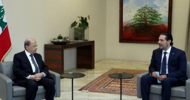 صورة الرئيس اللبناني ميشال عون يكلف سعد الحريري رسمياً بتشكيل الحكومة اللبنانية الجديدة