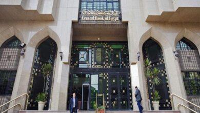 صورة المركزي يوافق علي تعيين شريف سامي رئيساً غير تنفيذي لمجلس إدارة البنك التجاري الدولي