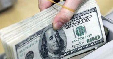 صورة تعرف علي أسعار الدولار في البنوك المصرية اليوم الجمعة