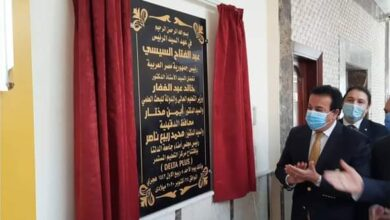 صورة وزير التعليم العالي يفتتح عدة مشروعات بجامعة الدلتا للعلوم والتكنولوجيا
