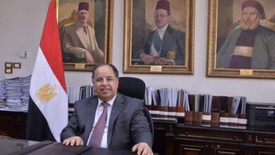 صورة وزير المالية: مصر تُودِع لدى منظمة التعاون الاقتصادى والتنمية وثيقة التصديق على الاتفاقية الدولية متعددة الاطراف
