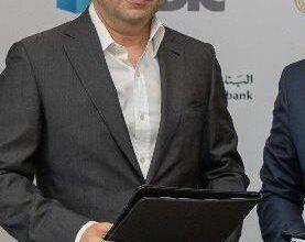 صورة تعرف علي برنامج تمويل التعليم من البنك العربي الإفريقي الدولي
