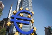 صورة تراجع أسعار المستهلكين بمنطقة اليورو بأكثر من المتوقع فى نوفمبر