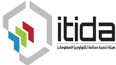 """صورة تعاون بين """"ايتيدا"""" وحاضنة أعمال الجامعة الأمريكية لتعزيز نمو مناخ ريادة الأعمال التكنولوجية في مصر"""