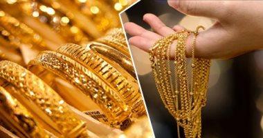 صورة أسعار الذهب اليوم الأحد فى مصر وعيار 21 يسجل 780 جنيها للجرام