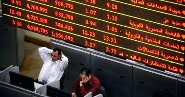 صورة ارتفاع مؤشر البورصة المصرية خلال تعاملات الأسبوع الماضي