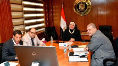 صورة وزيرة التجارة والصناعة تستعرض مع ممثلي البنك الدولي منظومة الإجراءات والاصلاحات الهيكلية فى الاقتصاد المصرى