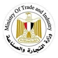 صورة وزارة التجارة والصناعة تستضيف اجتماعات اللجنة الحكومية للتجارة والبيئة بمشاركة ممثلي كافة الوزارات والجهات المعنية