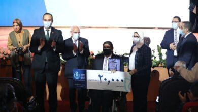 صورة وزيرة الصحة توجه الشكر للرئيس السيسي لدعمه غير المحدود للنهوض بالمنظومة الصحية في مصر