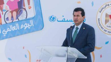 صورة وزارة الشباب والرياضة ويونيسف يحتفلان باليوم العالمي للطفل لعام 2020
