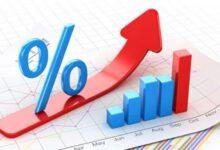 صورة بنك لويدز يعلن تراجع ثقة الشركات البريطانية لأدنى مستوى فى 4 أشهر