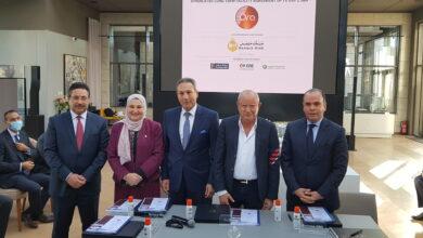 صورة بنك مصر يقود تحالف مصرفي لترتيب تمويل مشترك بقيمة 2.54 مليار جنيه لتمويل مشروع شركة اورا