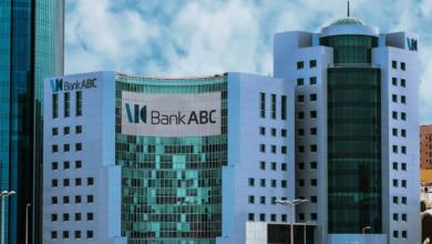 صورة رويترز : بنك المؤسسة العربية المصرفية يشتري بلوم مصر مقابل 480 مليون دولار