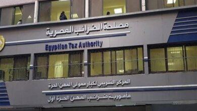 صورة مصلحة الضرائب: منظومة الإجراءات الضريبية المميكنة تسهم في التيسير على الممولين