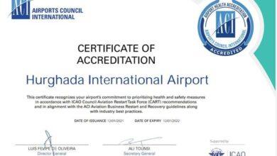 صورة حصول مطاري الغردقة وأسوان علي شهادة الإعتماد الصحي الدولية للسفر الآمن