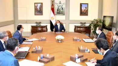 صورة الرئيس السيسى  يوجه بانشاء مدينة لصناعة وتجارة الذهب تعكس تاريخ مصر الحضارى