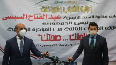 """صورة وزير الشباب والرياضة يسلم دراجات المرحلة الثالثة من مبادرة """"دراجتك.. صحتك """""""