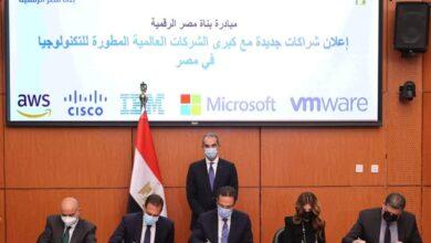 صورة وزير الاتصالات يشهد إعلان شراكات جديدة  لبناء القدرات التقنية