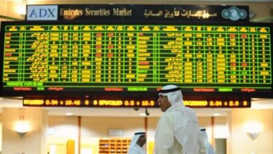 صورة تراجع سوق أبوظبي  0.34 % في مستهل تعاملات الأحد