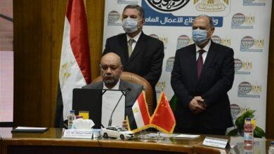 صورة توقيع عقد إنتاج السيارات الكهربائية لأول مرة في مصر
