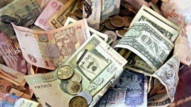 صورة تعرف على أسعار العملات  صباح اليوم الثلاثاء