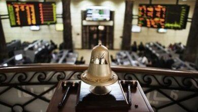 صورة فى ختام تعاملاتها اليوم الاثنين البورصة تخسر 1.5 مليار جنيه