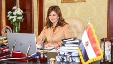 صورة وزيرة الهجرة: الدولة حريصة على دعم الشباب وتحفيز طاقاتهم
