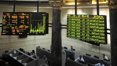 صورة تراجع مؤشرات البورصة فى منتصف تعاملاتها اليوم الثلاثاء