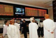 صورة إرتفاع بورصة مسقط  0.5 % في مستهل تعاملات الاثنين