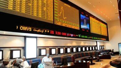 صورة بورصة مسقط تتراجع 0.06% في مستهل تعاملات الاثنين