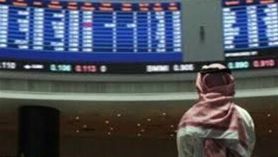 صورة تراجع سوق أبو ظبي  0.04% في مستهل تعاملات الاثنين