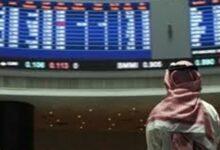 صورة بورصة البحرين تتراجع 0.05 % في ختام جلسة الأحد