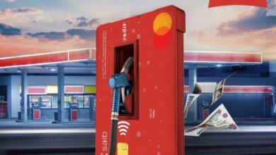 صورة بنك Saib يطلق المرحلة الثانية من الإنترنت البنكي