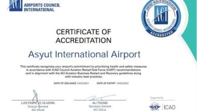 صورة مطار   أسيوط الدولي يحصل علي شهادة الاعتماد الصحي الدولية للسفر الآمن من مجلس المطارات الدولى ACI