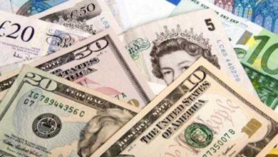 صورة تعرف على أسعار العملات الرئيسية مقابل الجنيه في ختام تعاملات الأسبوع بالبنوك
