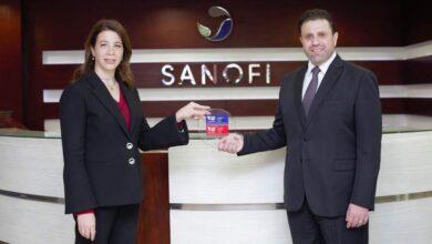 """صورة سانوفي مصر تحصل  على جائزة """"أفضل صاحب عمل"""" لعام 2021"""
