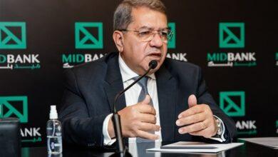 صورة «MIDBANK» يطلق علامته التجارية الجديدة في السوق المصرية