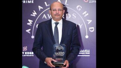 صورة بنك قناة السويس ضمن أفضل 100 مؤسسة بالسوق المصرية في 2020