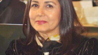 صورة المصرف المتحد يطلق حزمة من المنتجات البنكية والرقمية لتلبية احتياجات المراة المصرية بجميع المحافظات