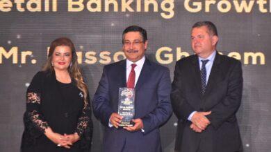 صورة بنك التعمير والإسكان يحصد جائزتين في احتفالية  قمة مصر للأفضل 2020