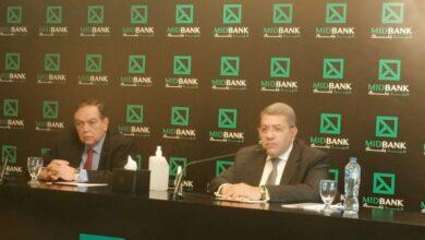صورة عمرو الجارحي: إعداد دراسة لزيادة رأسمال ميد بنك وعرضها على البنك المركزي قريبا