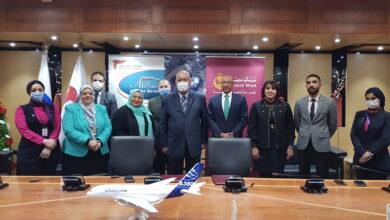 صورة بنك مصر يوقع اتفاقية تعاون مع شركة ميناء القاهرة الجوي لتقديم خدمات التحصيل الإلكتروني