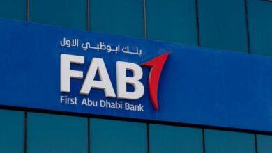صورة «أبو ظبي الأول» ينفذ صفقة استحواذه على بنك عَوده ـ مصر